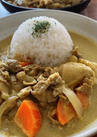 ココナッツミルクスパイスカレー(無水鍋)