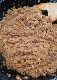 大根と挽肉ドライカレー(簡単)