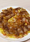 カリカリ豚肉とキャベツとチーズの蒸し焼き
