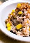 鬼リピ☆里芋とフライドオニオンのサラダ