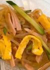 白滝.胡瓜.ハム.卵の中華サラダ