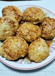 ヘルシーに☆鶏ひき肉豆腐ハンバーグの写真
