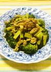 豚肉とブロッコリーのカレー炒め