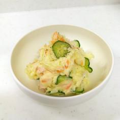 野菜だしで風味UP!久世福のポテトサラダ