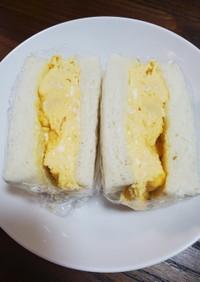 電子レンジで簡単 卵サンド