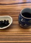 香ばし焙煎黒豆のお茶