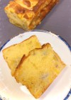 安納芋とバナナのしっとりパウンドケーキ