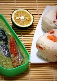 青ゆず混ぜの塩麹で漬けた鮭のおにぎり