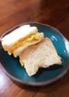 シンプルな卵焼きサンドイッチ
