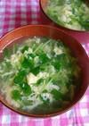 たっぷり豆苗と卵の中華スープ