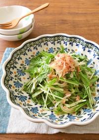 簡単☆水菜とたまねぎの和風サラダ
