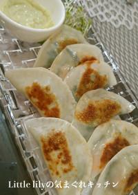 雑魚と枝豆のチーズ餃子