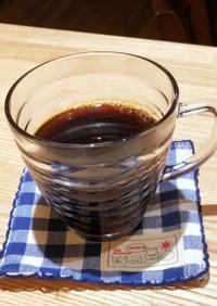 理想のふるふる食感☆コーヒー寒天ゼリー♪