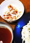 ★夏にさっぱり‼️麺類の薬味★