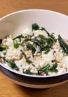 白い鳥麻婆豆腐