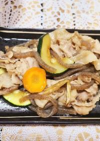 干し野菜と豚バラの炒め煮