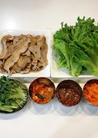 簡単♫コチュ味噌ダレのサムギョプサル