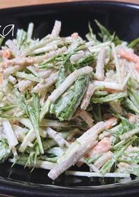 冷凍野菜でお手軽に♪水菜とごぼうのサラダ