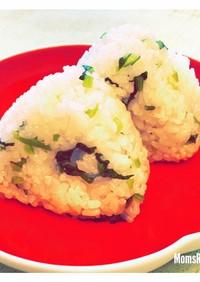 菜飯(かぶの葉おにぎり)