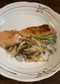 生鮭と野菜の味噌マヨ焼き