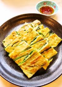 ☺簡単韓国料理♪基本のニラのチヂミ☺