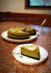 ちょこっとスフレ感*簡単抹茶チーズケーキ