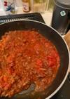 基本のボロネーゼ【2パン】【トマト缶】