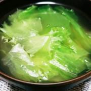 焼きそばに合う生姜風味♡レタススープの写真