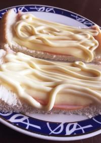 簡単♪美味しいハムマヨトースト(?)♡