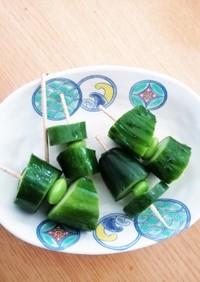 息子レシピ☆きゅうりと枝豆のピンチョス☆
