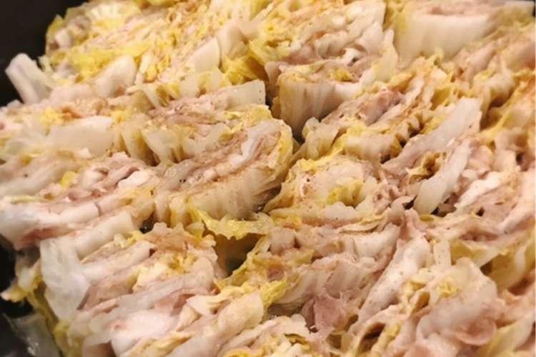 豚肉 と 白菜 の ミルフィーユ