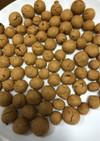 簡単片栗粉(コーンスターチ)卵ボーロ