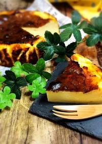 *豆腐でヘルシー☆バスク風チーズケーキ*