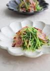 栄養満点☆豆苗とベーコンのマヨ炒め