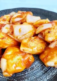 玉ねぎと鶏肉で簡単! ご飯がススム 酢豚