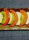 キウイフルーツとトマトのカプレーゼ