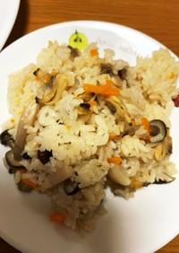 【幼児食にも】野菜とあさりの炊き込みご飯