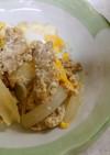 ✨豚肉と玉葱の卵とじ&ジャガイモの味噌汁