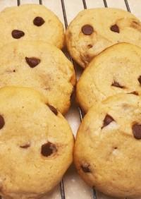 しっとりチョコチップクッキー