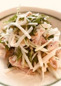 サラダチキンで作る水菜と大根のサラダ