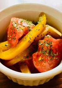 パプリカ新玉ねぎトマトのカレーマリネ