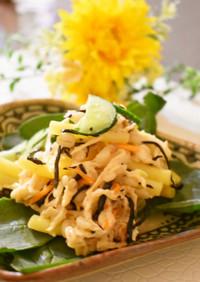 鶏とひじきの栄養満点サラダ