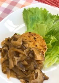 豆腐ハンバーグ(大人用)