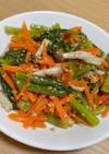 3色野菜のナムル♪