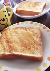 簡単♪ シナモンバタートースト♡