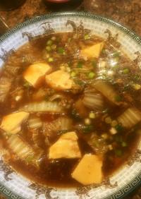 家では麻婆豆腐と呼ばれている中華スープ