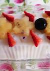 犬用寒天ケーキ〈ワンコ〉