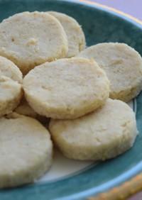 卵・乳・小麦粉不使用☆おからクッキー