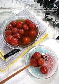 【作り置き】ミニトマトの和風マリネ