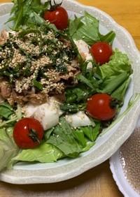 シーチキンと塩昆布のサラダ(チアシード)